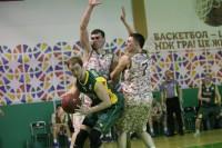БК 'Будівельник' - БК 'Київ' (29.04.2015)