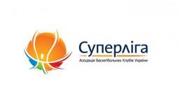 17:00. BC 'Kyiv' - BC 'Dnipro-Azot' - Watch it online!