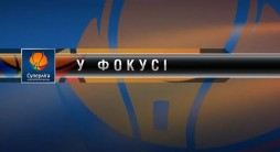 Journal of Super League of BC 'Kyiv'