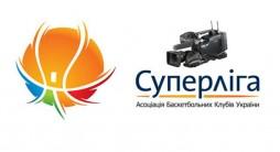 """BC """"Kyiv"""" vs. BC """"Politechnika-Galychyna"""". 18:00 Online broadcasting"""