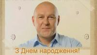 Вітаємо з Днем народження Ігоря Яценко!