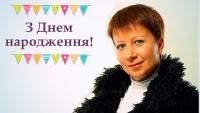 Вітаємо з Днем народження Олену Бикову!